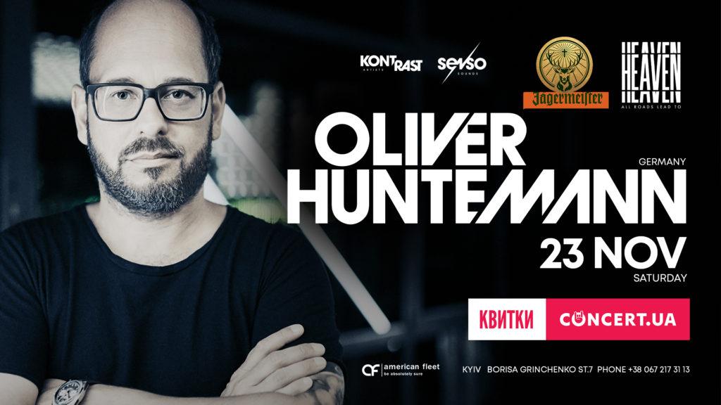 Oliver Huntemann at Heaven Club