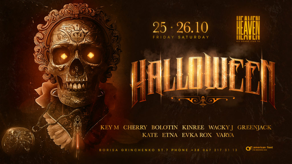 Halloween at Heaven Club | day 2