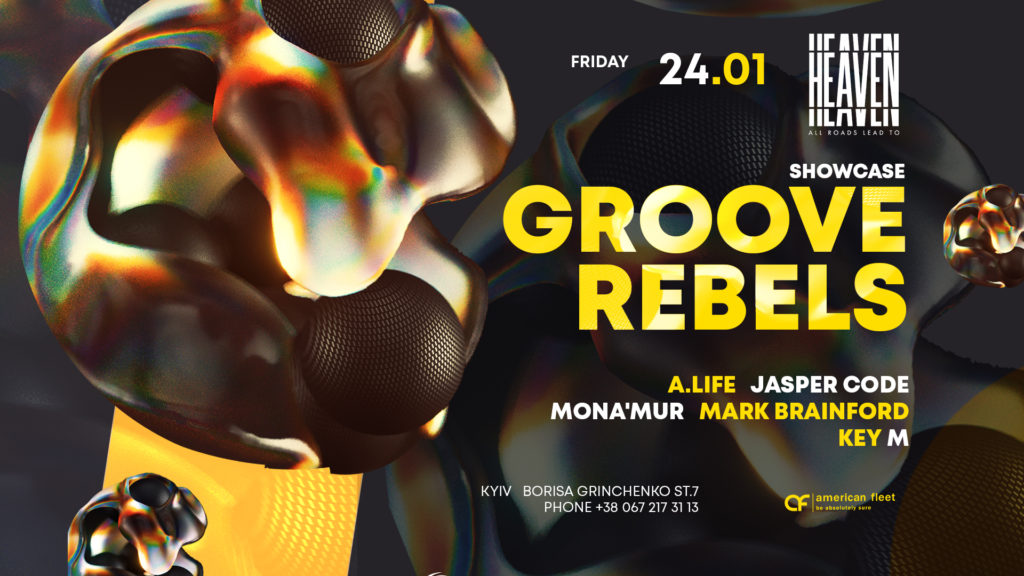 Groove Rebels Showcase