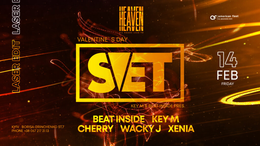 Valentine's Day | SVET by Key M & Beat Inside