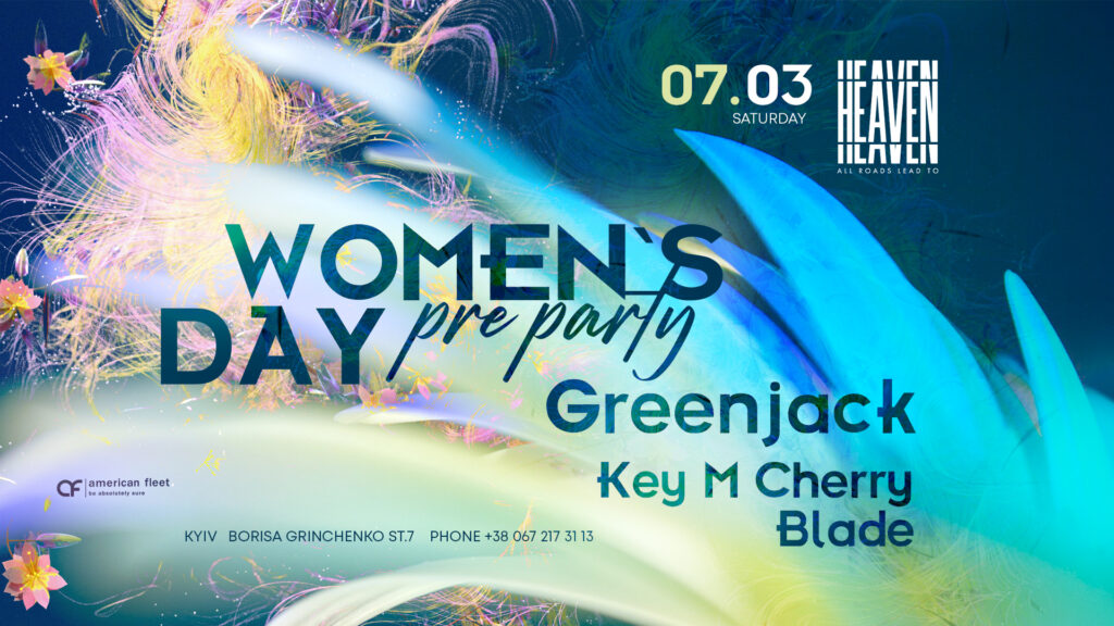 Women's Day Pre-Party