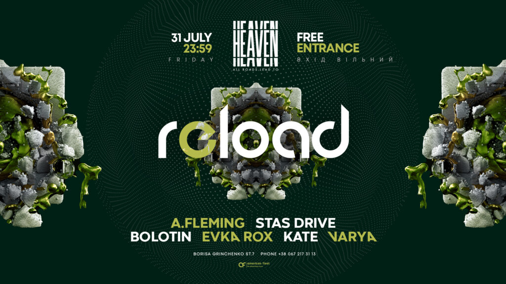 Friday at Heaven Club | Reload