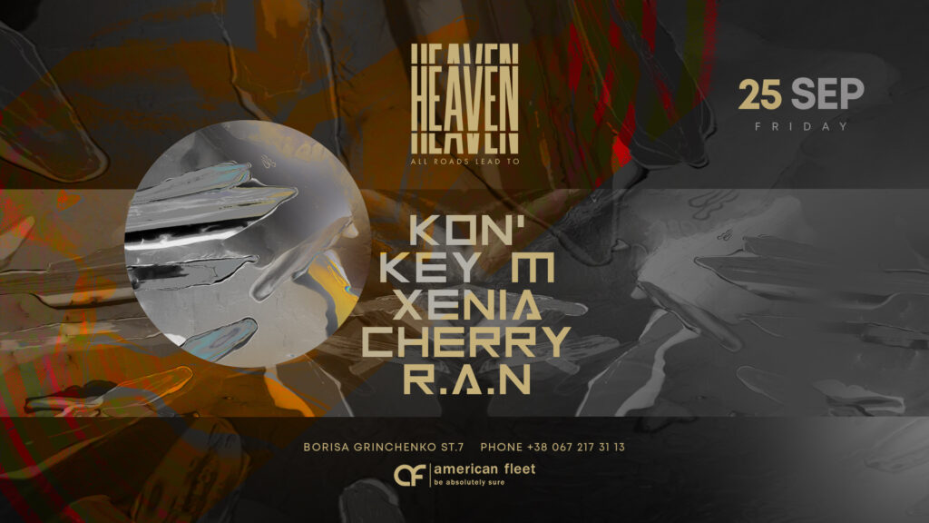 Friday at Heaven Club | Kon'