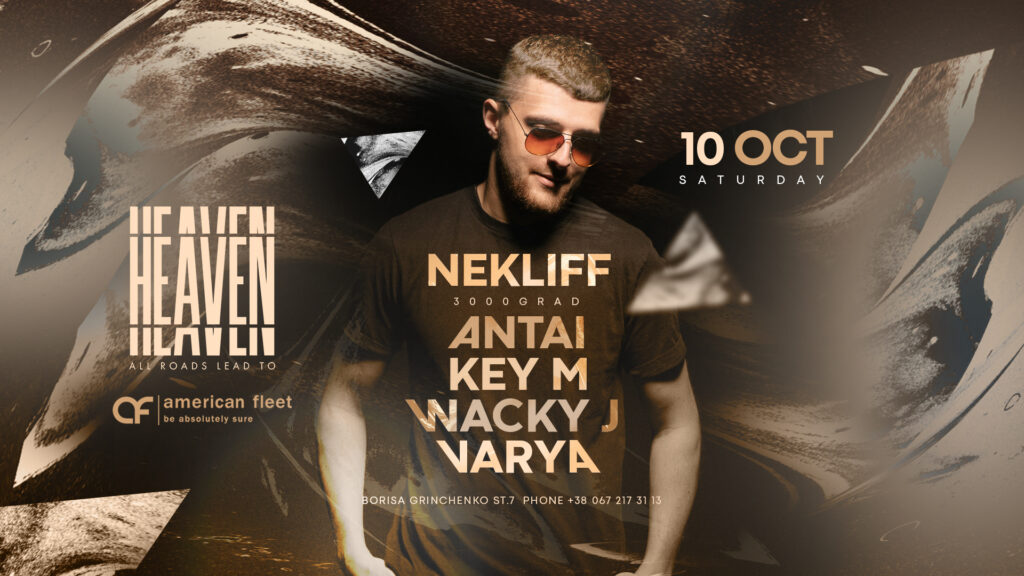 Saturday at Heaven Club | Nekliff