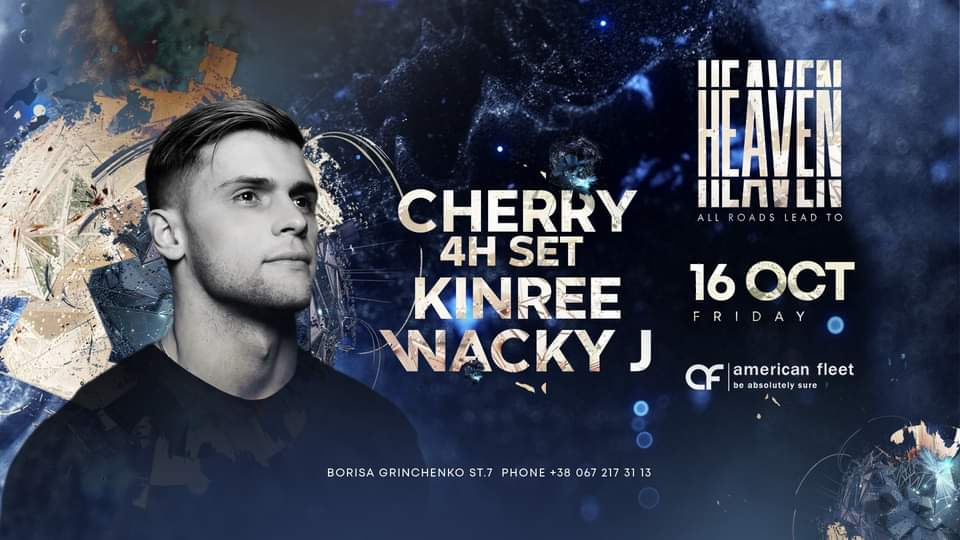 Friday at Heaven Club | Cherry