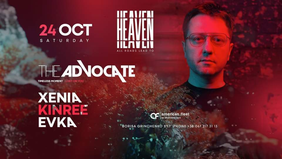 Saturday at Heaven Club | The Advocate