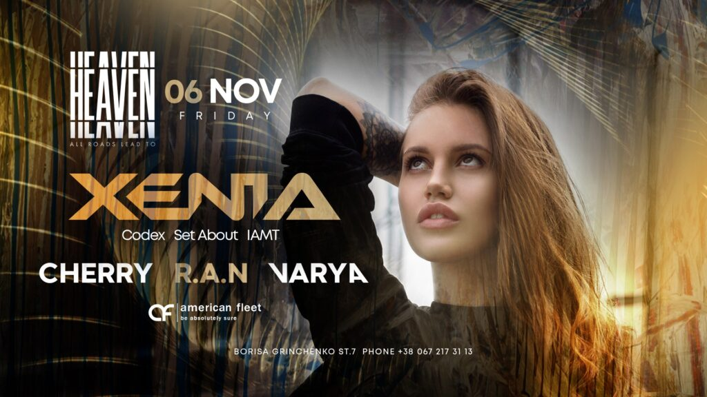 Friday at Heaven Club | Xenia