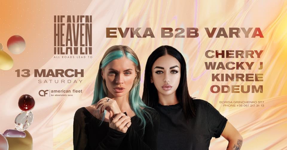 Saturday at Heaven Club | Evka B2B Varya