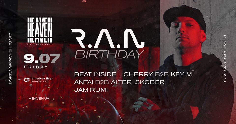 Friday at Heaven Club | R.A.N, Beat Inside, Cherry b2b Key M, Antai b2b Alter, Skober, Jam Rumi.