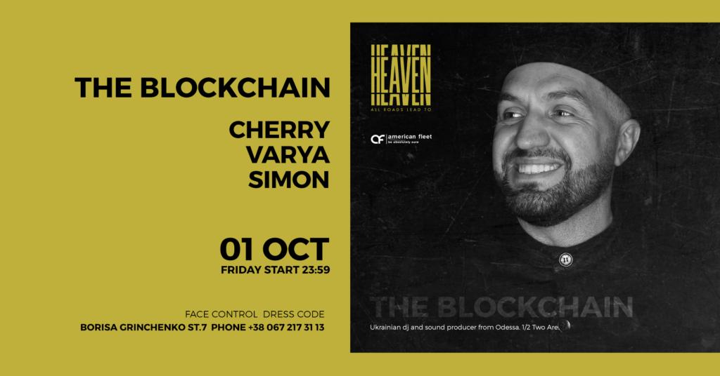 FRIDAY AT HEAVEN | THE BLOCKCHAIN