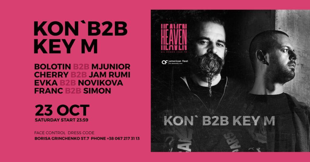 SATURDAY AT HEAVEN | KON` B2B KEY M