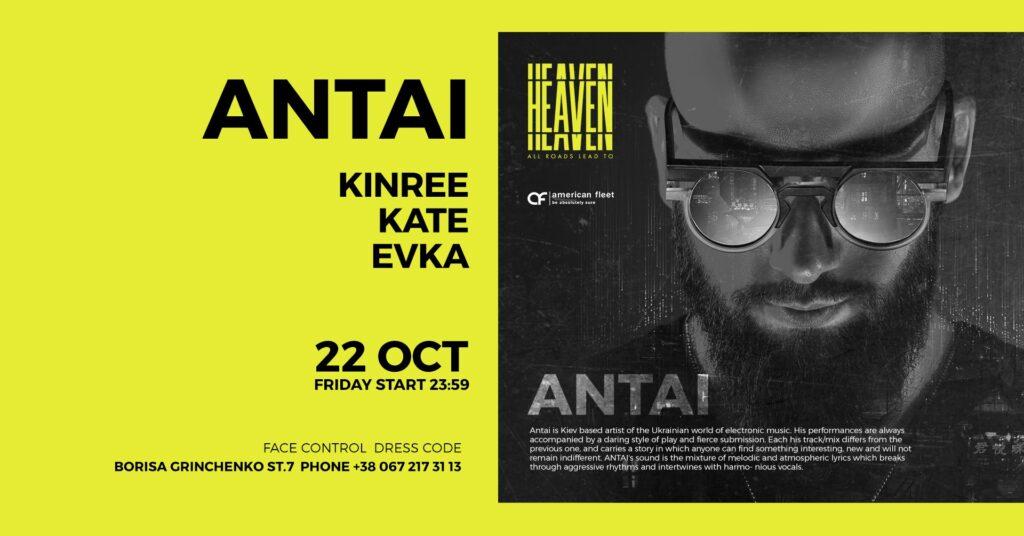 FRIDAY AT HEAVEN | ANTAI