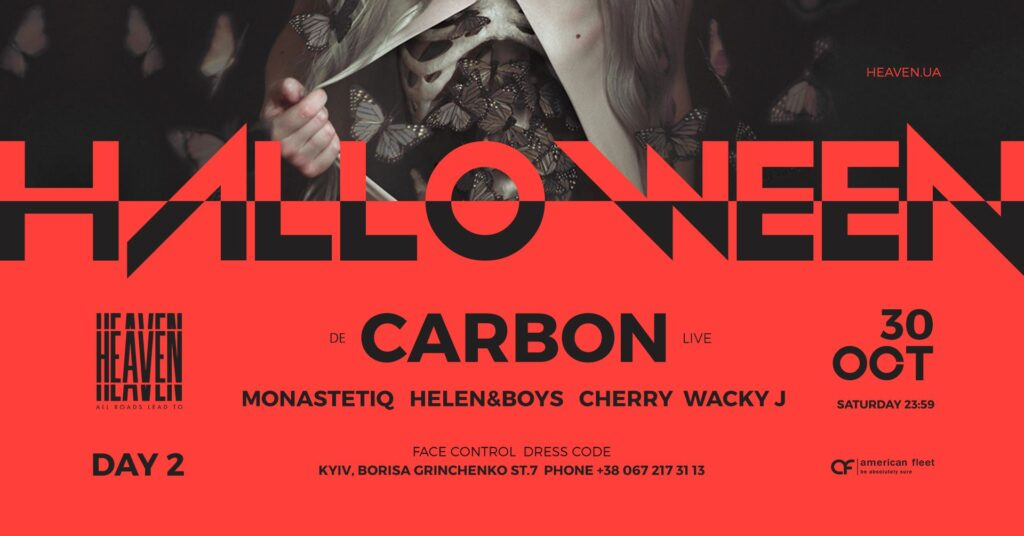 HALLOWEEN WEEKEND at HEAVEN | CARBON (LIVE)